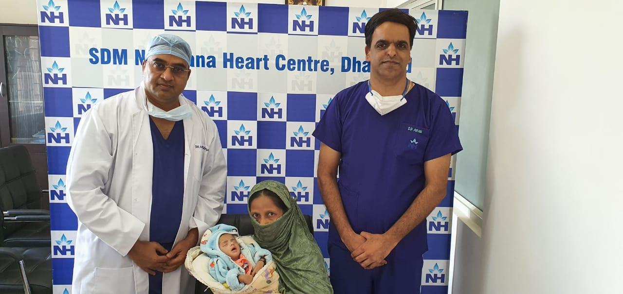 Narayana Heart Centre, Dharwad